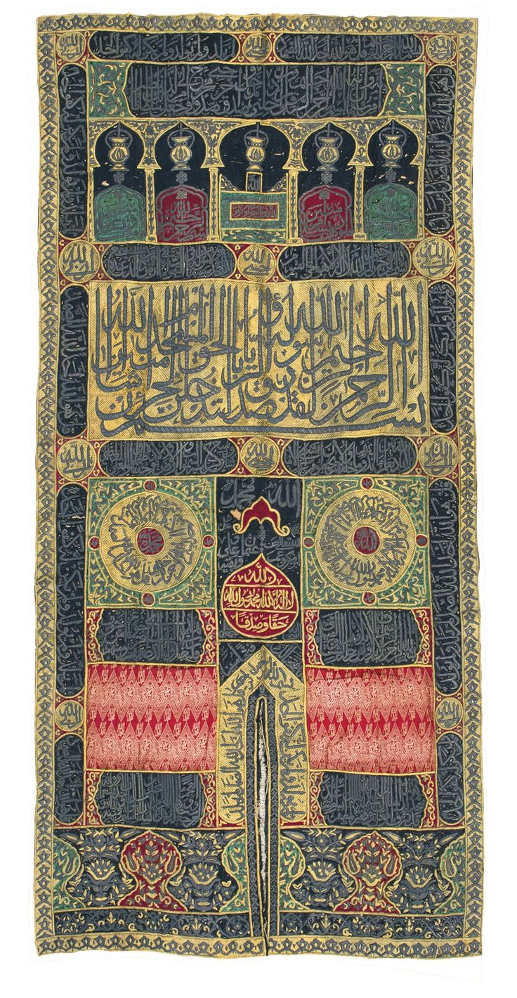 AN IMPORTANT OTTOMAN SILK AND METAL-THREAD EXTERNAL CURTAIN (BURQA) FOR THE HOLY…
