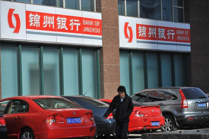 Icbc Chinese State Asset Firms Buy Into Wobbly Bank Of Jinzhou Hong Kong Stock Exchange Asset Firm