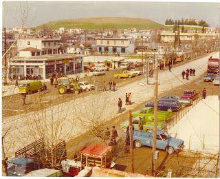 κέντρο 1980 - neomonastirinews