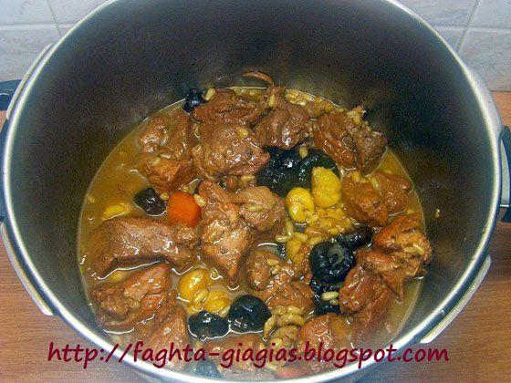 Χοιρινό με κάστανα και δαμάσκηνα - από «Τα φαγητά της γιαγιάς»
