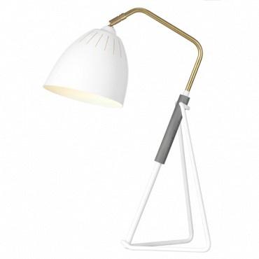 nice desk lamp