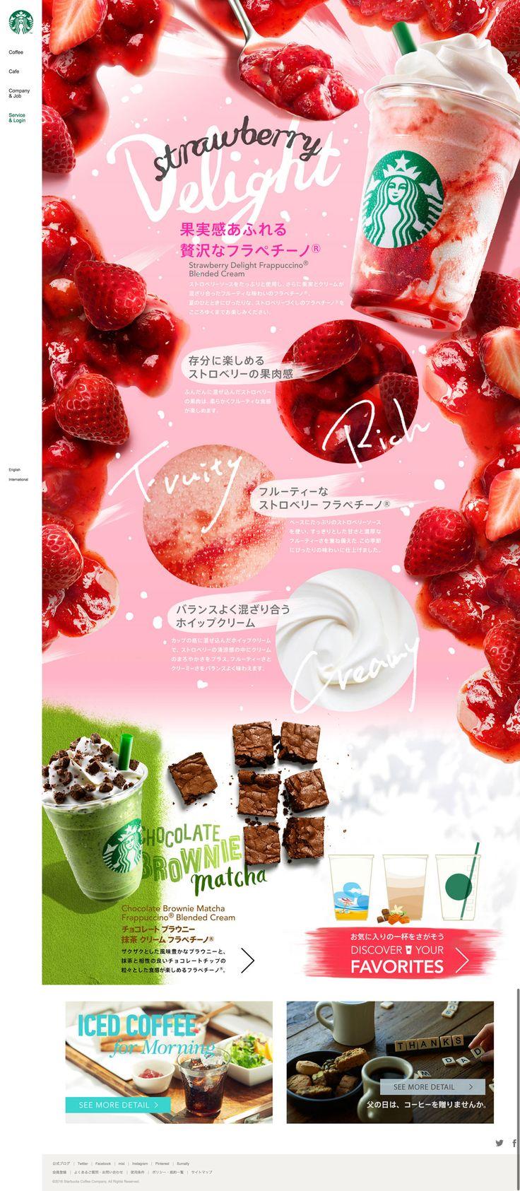 デスクトップ用 Starbucks Coffee - strawberry delight 果実感あふれる贅沢なフラペチーノ