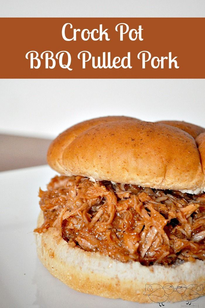 Crock Pot BBQ Pulled Pork - Such an Easy dinner idea and Party Recipe! {The Love Nerds} #recipe #pulledpork #slowcooker