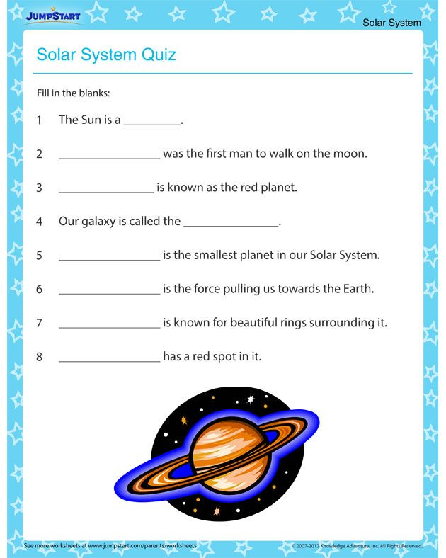 The Solar System Quiz Solar System Worksheets For Kids Solar System Worksheets Solar System For Kids Solar System Lessons