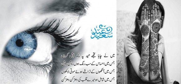 Pakistani Eid Mehndi Designs 2014 Collection : Mehndi Designs Latest Mehndi Designs and Arabic Mehndi Designs