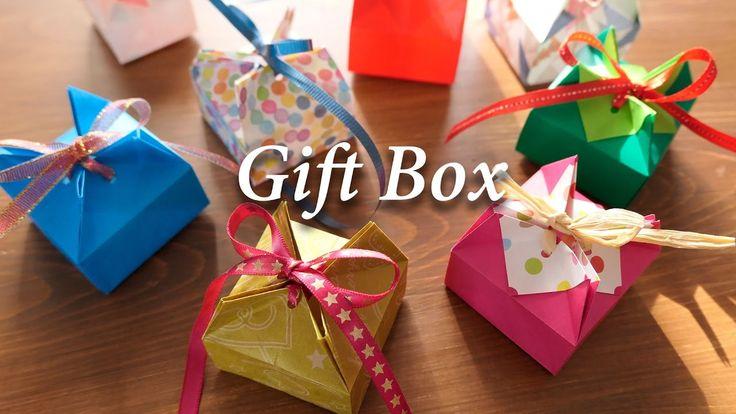 折り紙1枚のギフトボックス★EasyGiftbox 【Origami Tutorial】(#72)