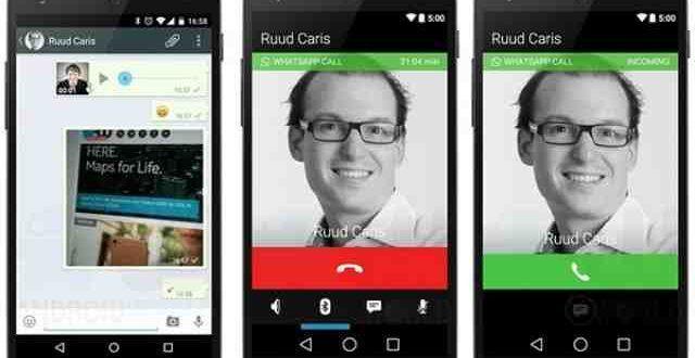 WhatsApp Galaxy S7 telefonata interrotta improvvisamente | Allmobileworld.it