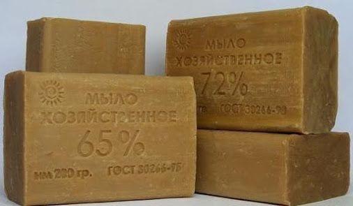 Что лечит хозяйственное мыло?  ???? Хозяйственное мыло успешно применяется для лечения воспалительных процессов (вплоть до начинающейся гангрены).  ????…  -  Ольга Климачева– Google+