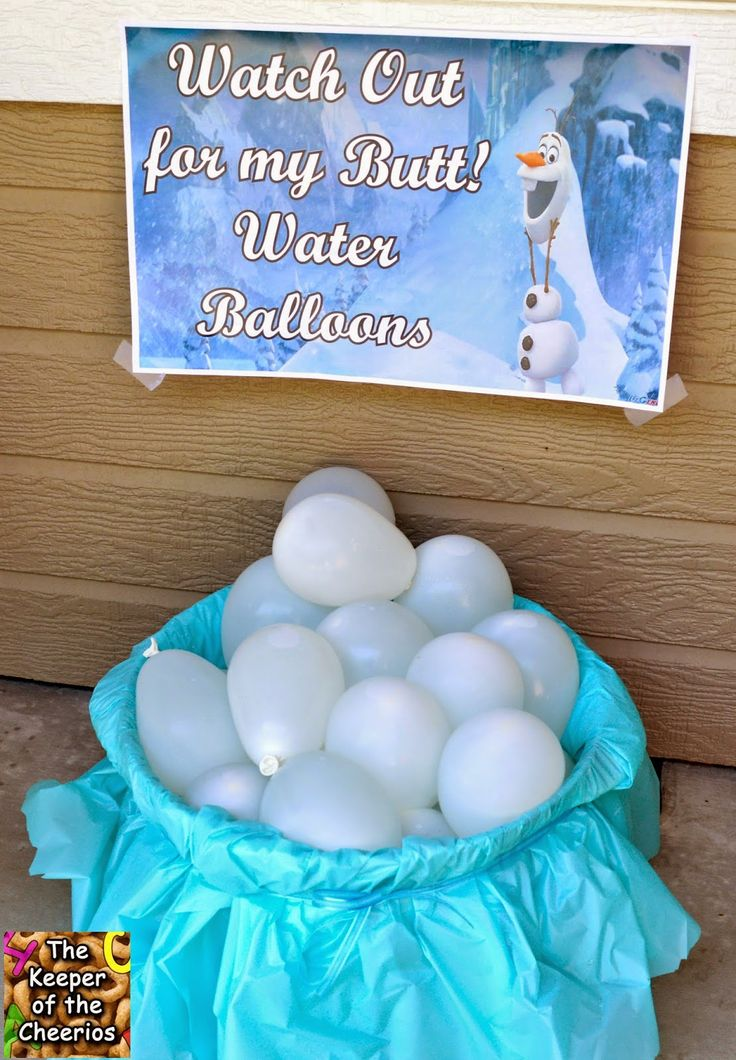 #shareacoke Frozen Birthday Party Watch out for my Butt Water Balloons #ShareaCokeSweepstakes