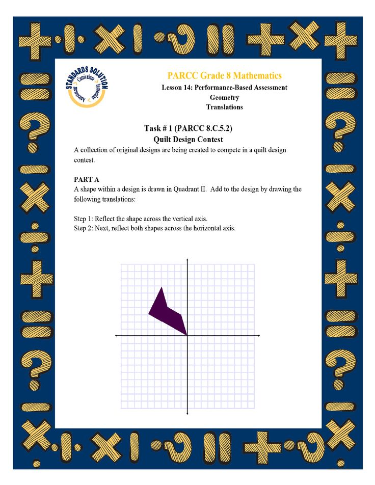 9 best parcc 8th grade math lesson plan samples images on pinterest parcc 8th grade math lesson plan samples pg3 fandeluxe Gallery