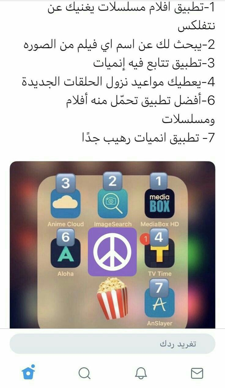 Pin By Roro 67823 On Applis Photo In 2020 Application Iphone Video Editing Apps Iphone App Pictures