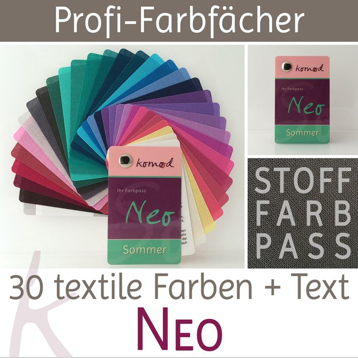 Stoff-Farbfächer / Farbpass Sommer mit 30 Farben - Neo