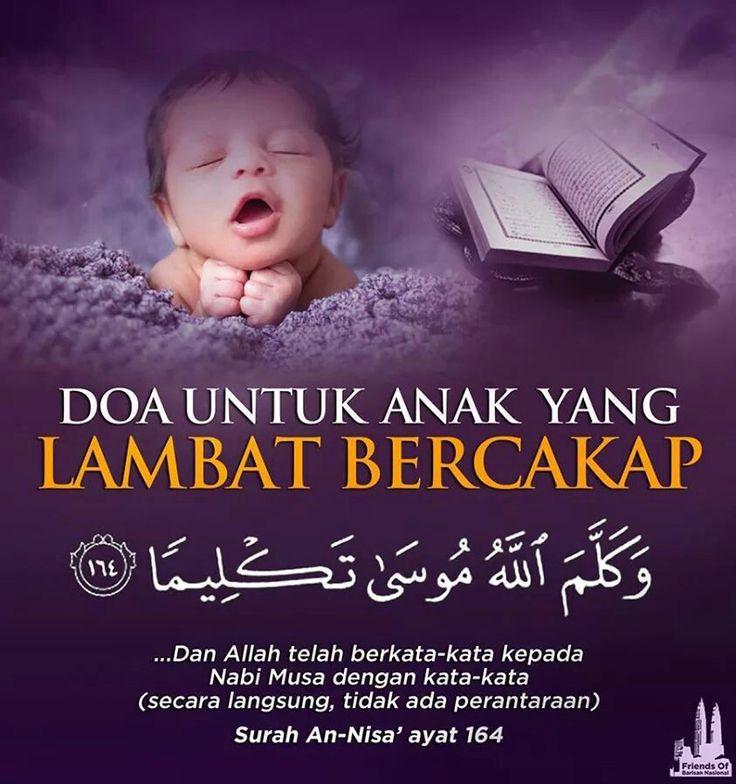 Doa buat anak yg lambat bercakap