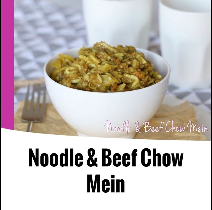 {Thermomix} Noodle & Beef Chow Mein