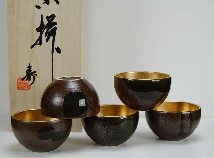 Japanese stoneware tea cups