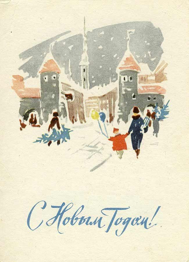 Nõukogudeaegne venekeelne uusaastatervitus Tallinnast