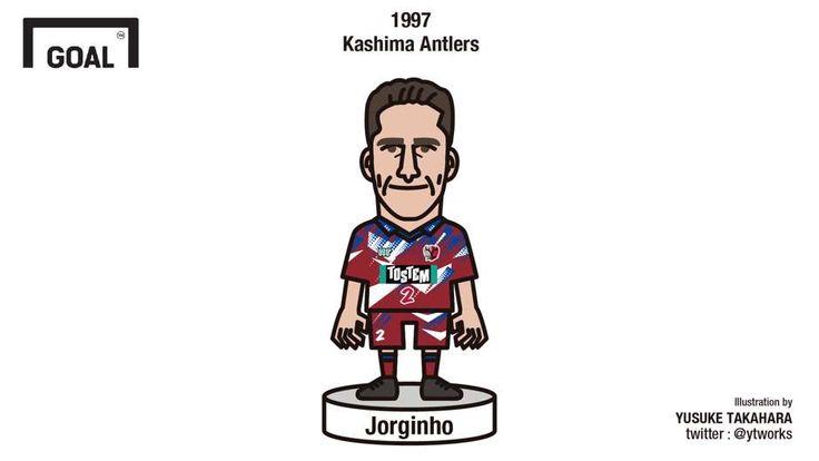 1997 | ジョルジーニョ (鹿島アントラーズ) | Jorginho (Kashima Antlers) - Goal.com
