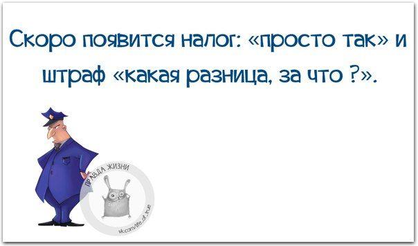 Прикольные фразочки в картинках =) 26 штук » RadioNetPlus.ru развлекательный портал