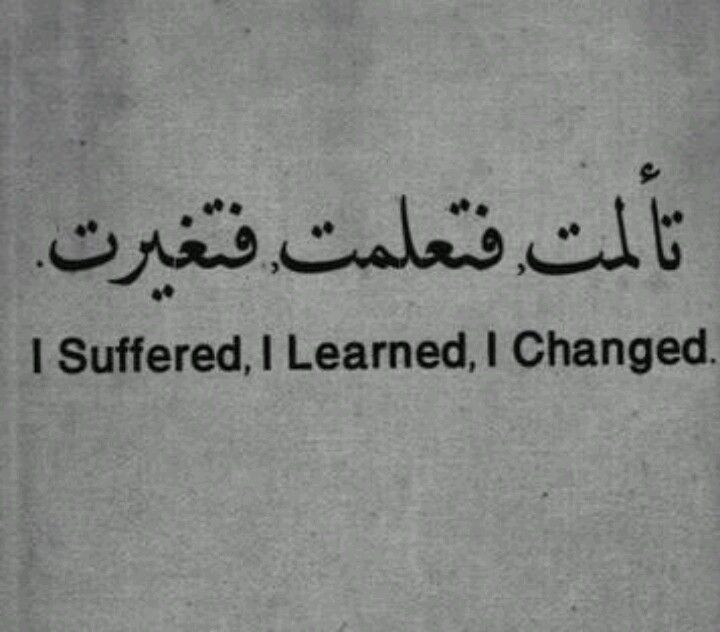 ".Actual translation is ""I suffered, so I learned, so I changed"" . It's a beautiful process."