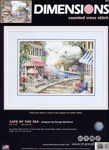 (3) Gallery.ru / Фото #5 - cafe by the sea - elypetrova
