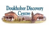 Doukhobor Discovery Centre | Castlegar - KTR | Tourism BC - Official Site