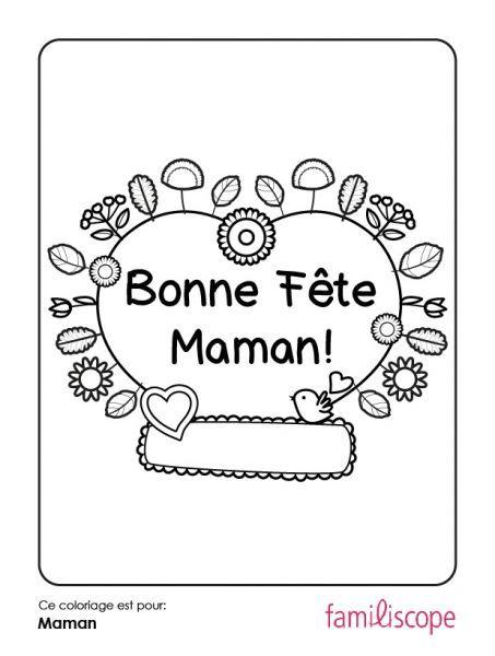 Coloriage avec un prénom : Un coeur pour Maman !