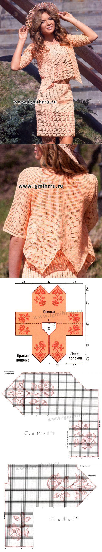 Летний жакет персикового цвета. Крючок