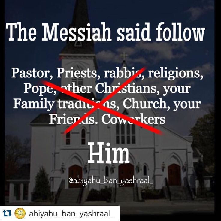 A RELATIONSHIP WITH HIM!! NOT religion!!