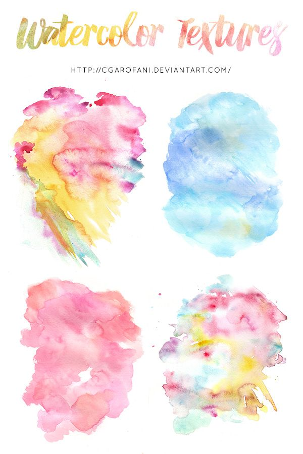 Look What I Found: Free Watercolor Textures #watercolortextures #watercolor