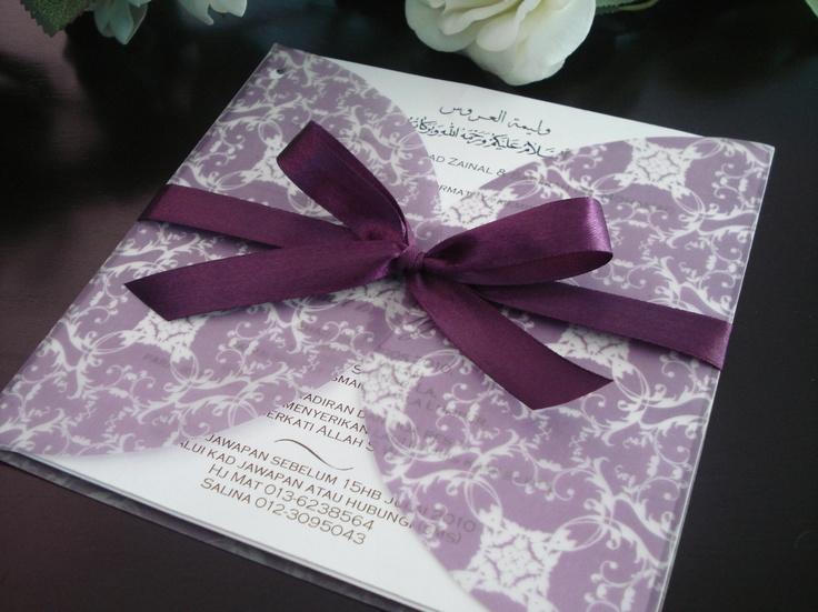 Purple Wedding Invitations | Wedding Decorations Ideas
