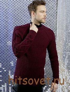 Мужской пуловер спицами бордового цвета http://hitsovet.ru/muzhskoj-pulover-spicami-bordovogo-cveta/