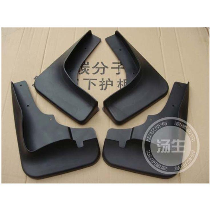 Soft plastic Mud Flaps Splash Guard Fender For 2009-2012  Mitsubishi Outlander #Affiliate