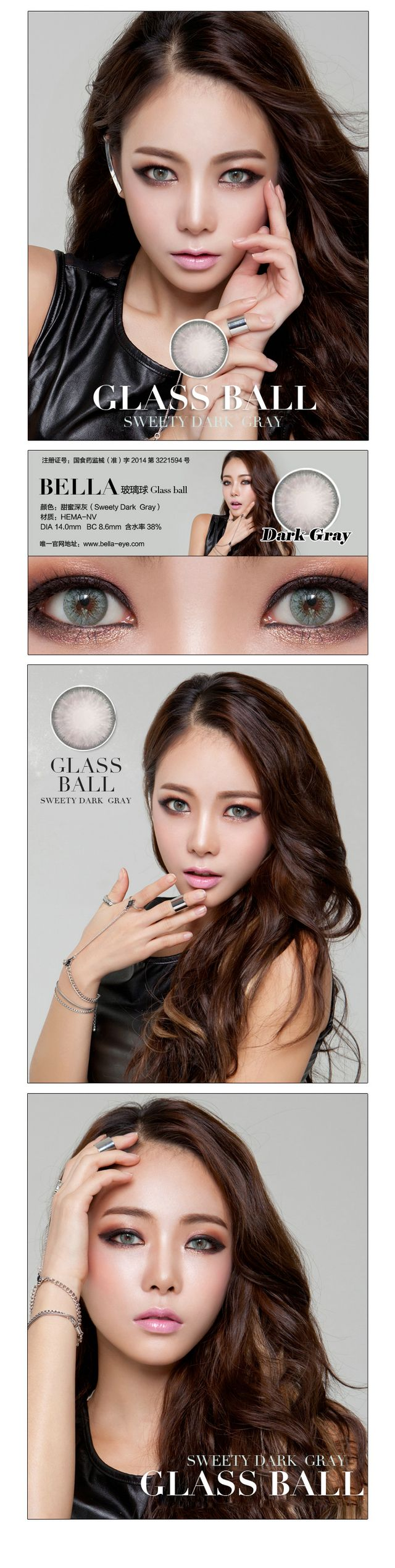 Color contact lenses online shop - 14 00mm Bella Glass Ball Contact Lens Color Dark Gray 16 99 Contactlensdropshipping Com