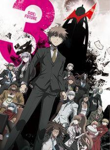 Danganronpa 3: The End of Kibougamine Gakuen - Mirai-hen picture