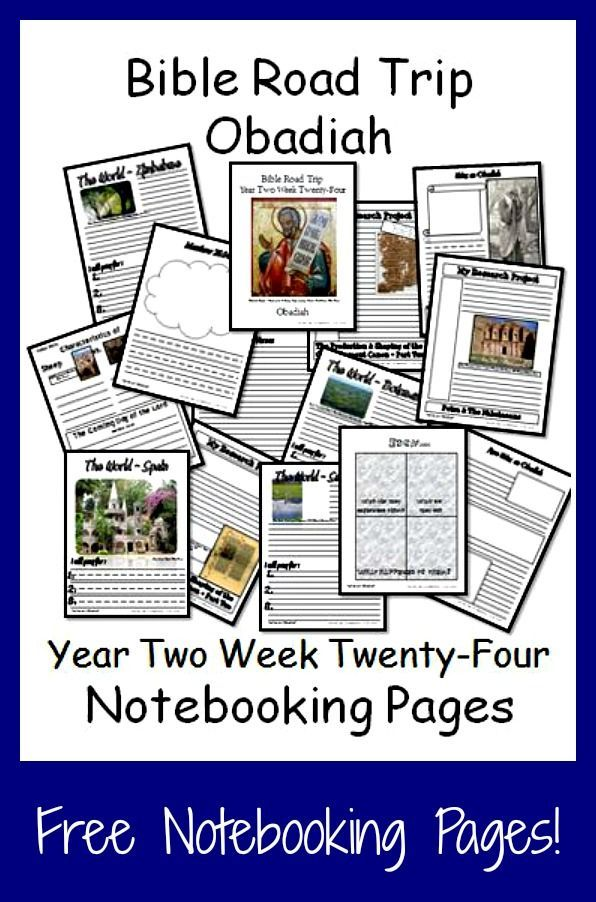 {Free Printable Notebook Pages} Bible Road Trip ~ Year Two Week Twenty-Four
