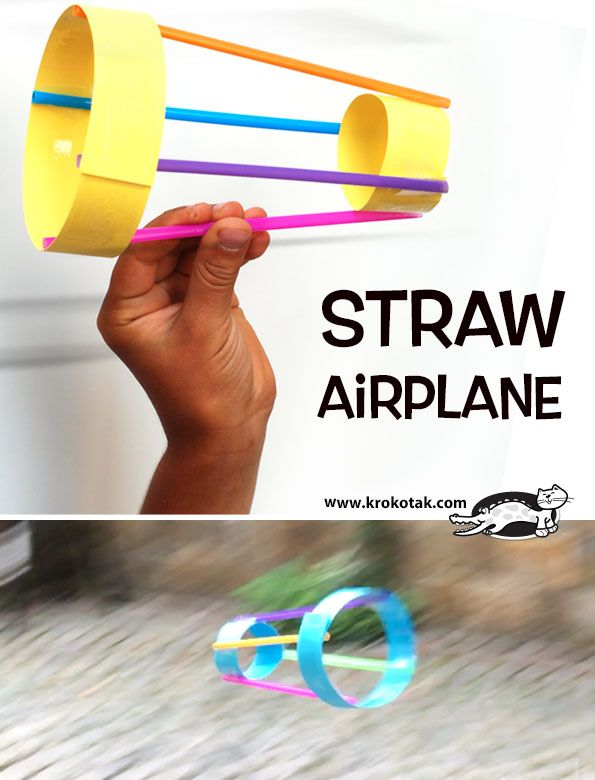 Straw Airplane