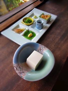 HIYAYAKKO (Chilled Tofu and Toppings)