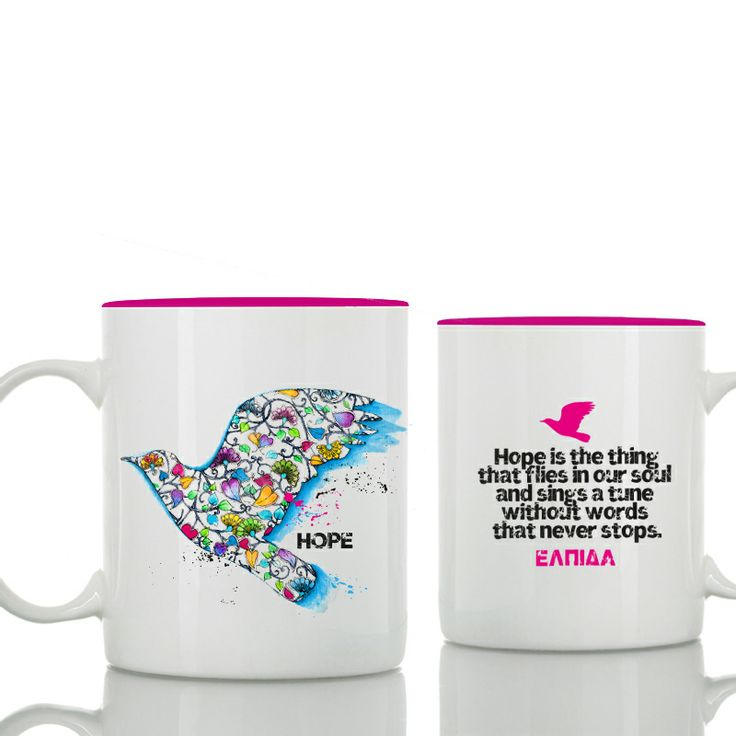 ELPIDA collectible mug The ELPIDA Association of Friends of Children with Cancer, among many other charity events, holds every Christmas a Charity Bazaar to support their purpose. The artist Caroline Rovithi has designed especially for ELPIDA, a commemorative collectible mug, inspired by ELPIDA's concept and ideals. #storymood #corporategifts #carolinerovithi