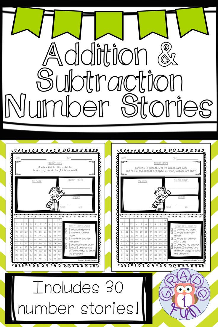 Addition And Subtraction Number Stories Bundle Addition And Subtraction Solving Word Problems Elementary Resources Addition and subtraction reasoning
