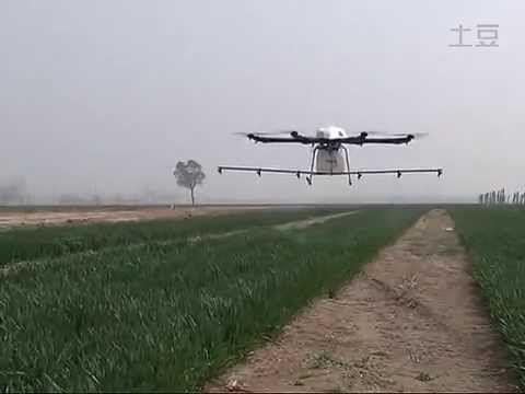 Drone cuadricoptero fumigador de cultivos especializado para la agricultura - YouTube