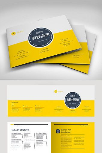 Atmospheric business style technology Brochure design#pikbest#templates