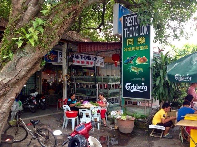 Tanjung Tualang