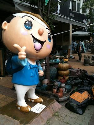 Régiség és bolhapiac, Szöul #seoul #korea #market