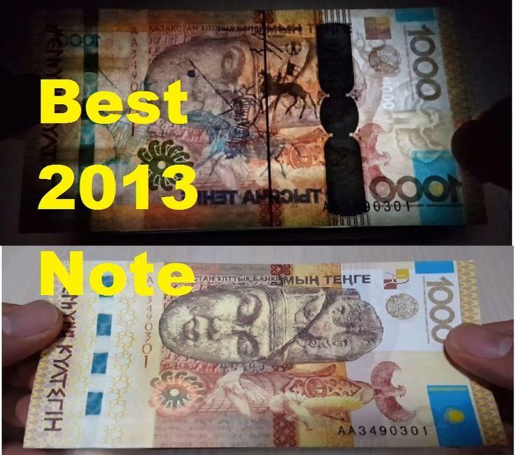 1000 KZT Banknote. Kultegin. 1000 тенге банкнота. Күлтегін. Best 2013. -...
