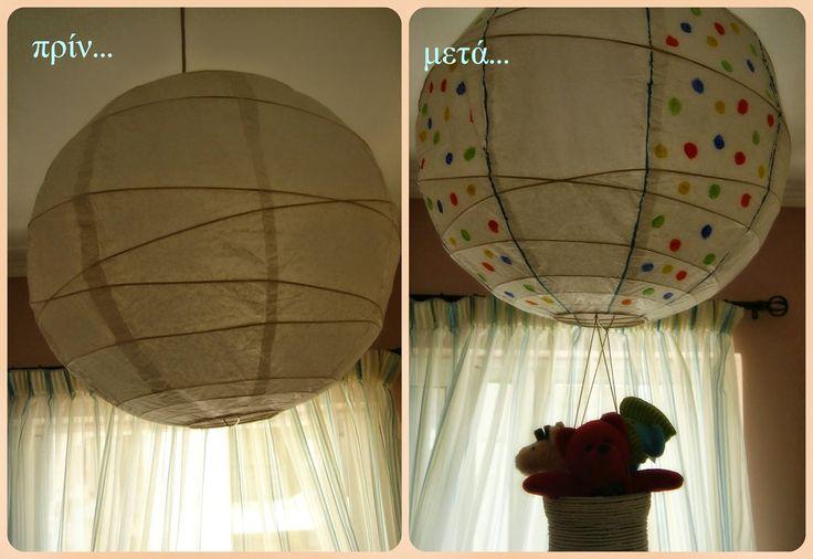 Το 4ο τεύχος του mama relax- DIY φωτιστικό αερόστατο