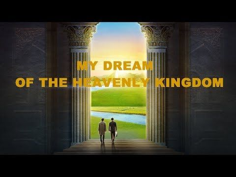 """Accept Judgment and Be Raptured Before God 