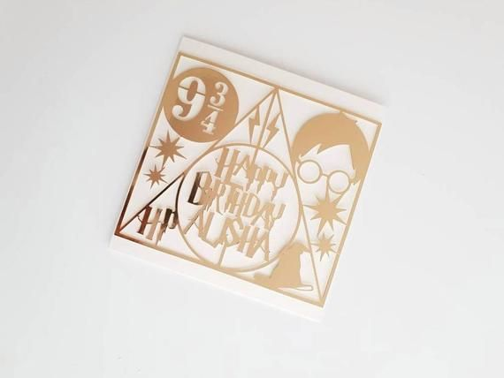 Personalised Harry Potter Card Any Name Hogwarts Harry Etsy Harry Potter Birthday Cards Harry Potter Cards Glitter Cards