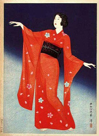 Revue by Kobayakawa Kiyoshi, 1932. S)