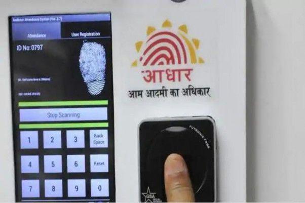 Pin By Ara Vitta On Card Ideas Template Aadhar Card Cards