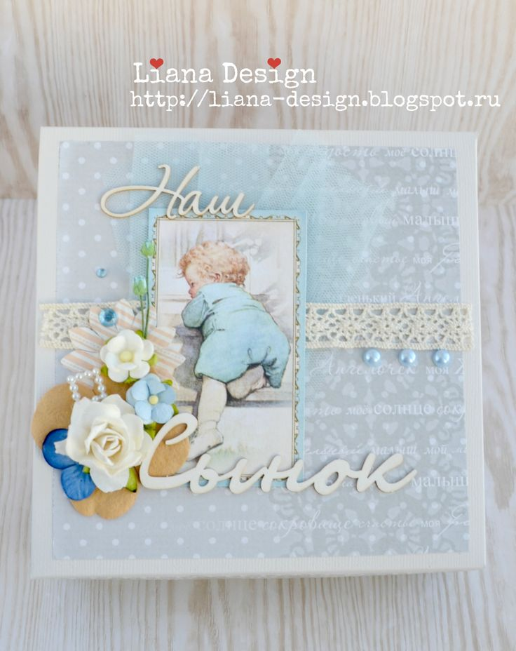 MEMORY BOX FOR BABY FIRST TOOTH ETC. BY LIANA DESIGN (RUSSIA) шкатулка мамины сокровища treasure box